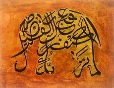 Elephant zoomorphic calligraphy